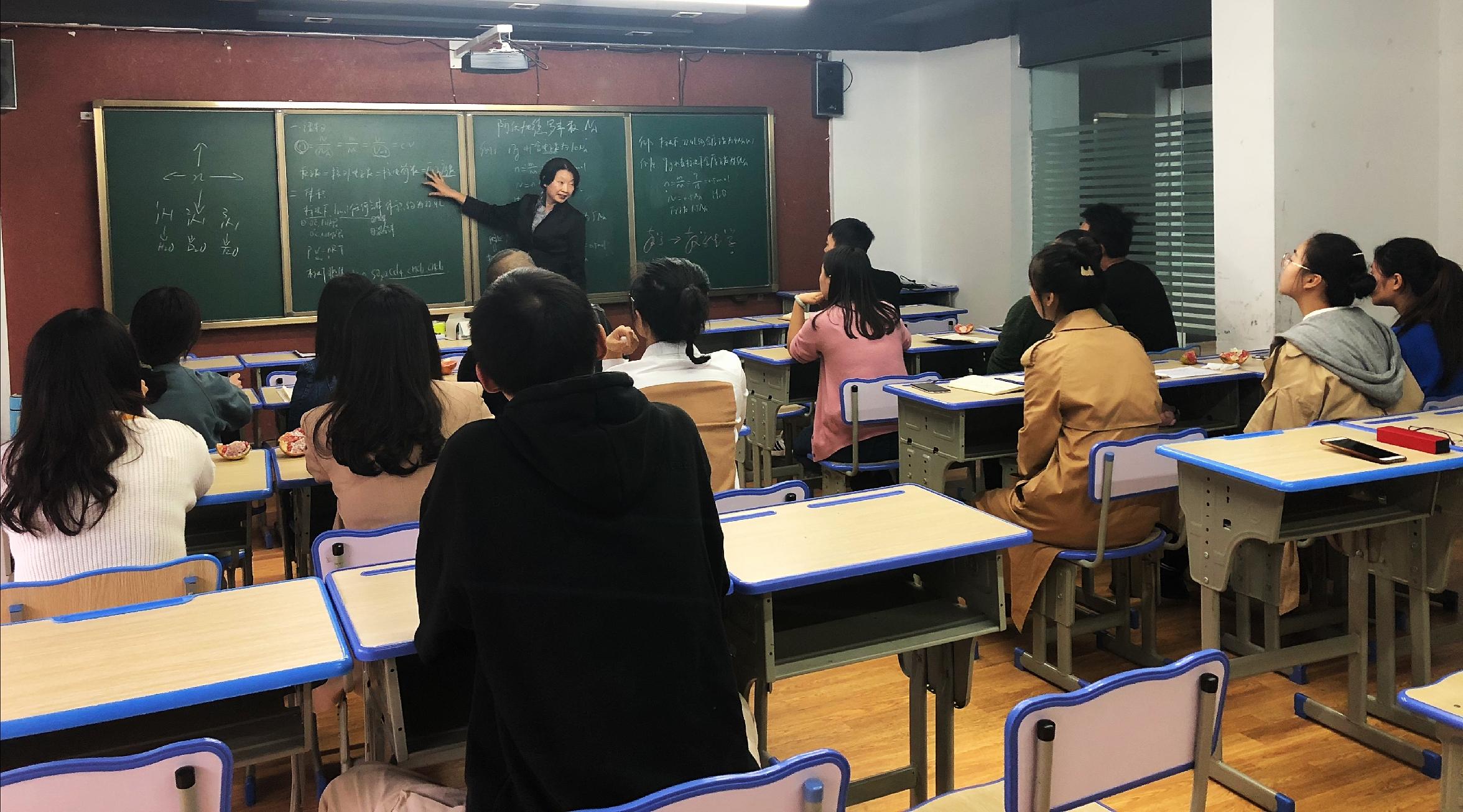 乐山中辰教育培训学校