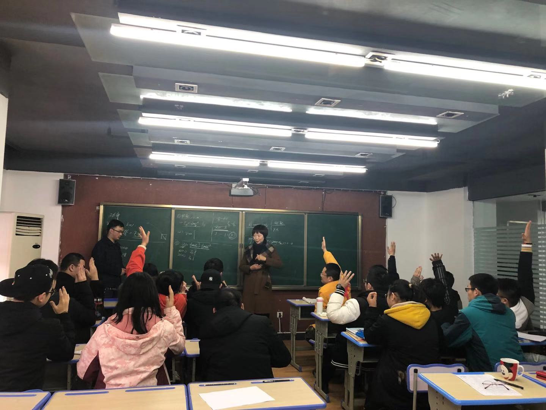 教师专业生涯发展培训课程