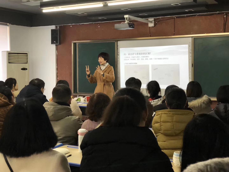 青少年生涯规划指导课程