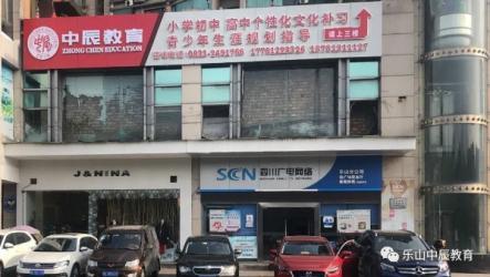 中辰教育2020小升初、初升高衔接及生涯规划暑期训练营开始报名啦!!!